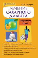 http://www.phoenixrostov.ru/_booksimg/O0064179.jpg